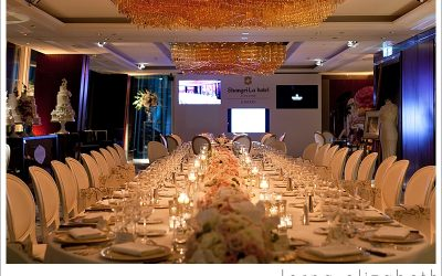 Weddings at The Shangri-La at the The Shard: Showcase Event